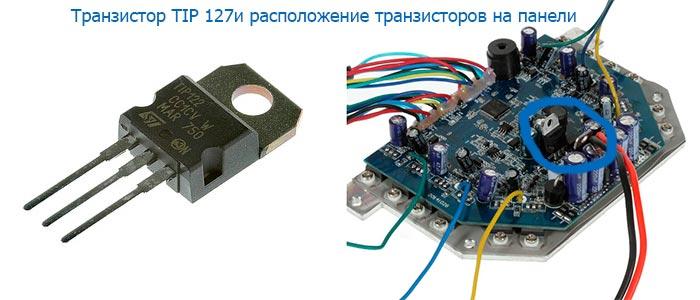 транзистор TIP 127и и плата